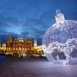 Новогодняя Золотая Москва