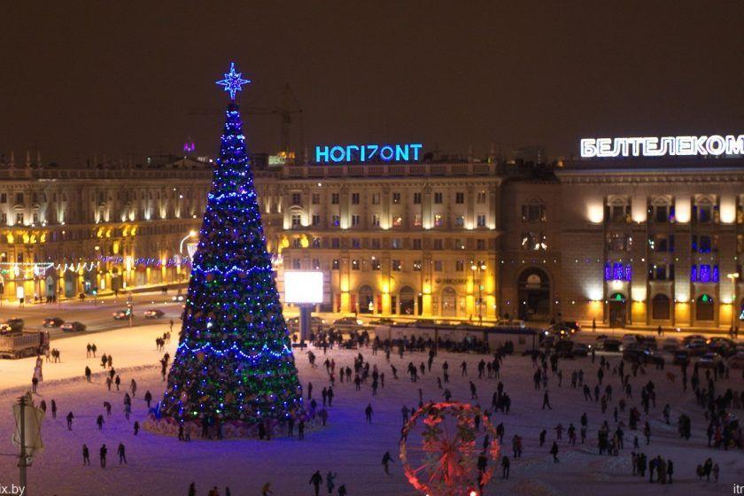 Отдых в белоруссии недорого цены на новый год