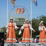 Тур «Шолоховская  весна»