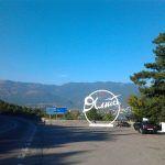 Подбор отелей в Крыму